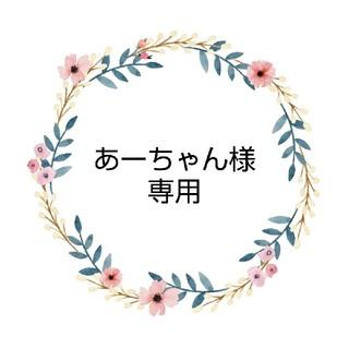 SM2 - 【新品タグ付】SM2 後ろリボンベスト