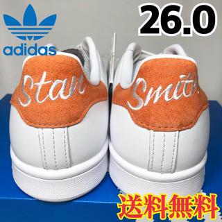 adidas - 【新品】アディダス スタンスミス スニーカー ホワイト オレンジ 26.0