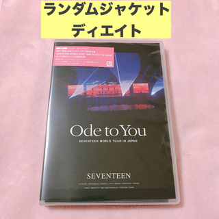 SEVENTEEN - SEVENTEEN ODE TO YOU 通常盤 DVD THE8 ミンハオ