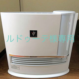SHARP - セラミックファンヒーター SHARP
