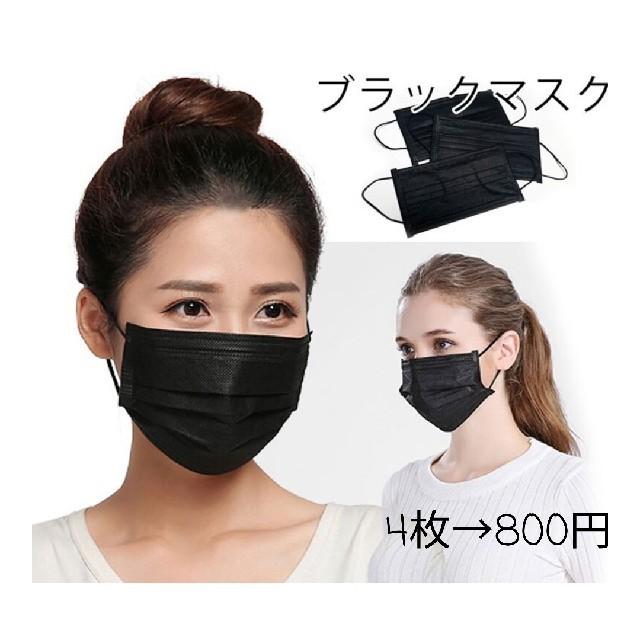 個包装 マスク 激安 3層 、 マスクの通販 by もちゅ's shop