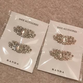 ランダ(RANDA)の【新品未使用】RANDA ビジューシューズクリップゴールド♡(その他)