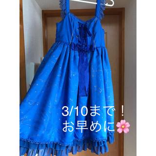 Angelic Pretty - Angelic Pretty  twinkle sky JSK+カチューシャ