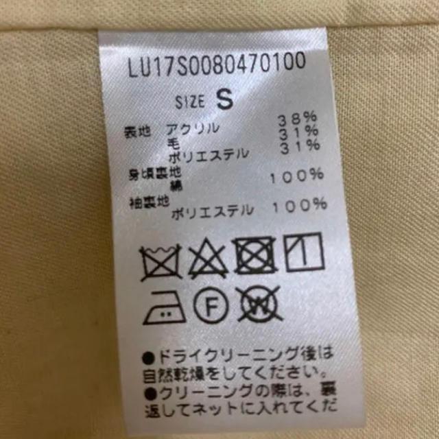 【美品】Lui's ボアコート メンズのジャケット/アウター(チェスターコート)の商品写真
