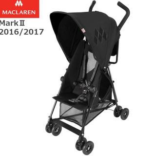 マクラーレン(Maclaren)のマクラーレン マークⅡ 付属品、メーカー箱にて発送(ベビーカー/バギー)