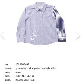 ビューティフルピープル(beautiful people)のtypewriter stripepeter pan kids shirt(シャツ/ブラウス(長袖/七分))