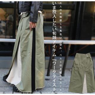 antiqua - アンティカ カットオフ 配色スカート