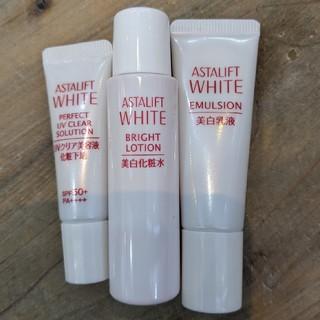 アスタリフト(ASTALIFT)のアスタリフトホワイトニングセットお買い得❣(乳液/ミルク)