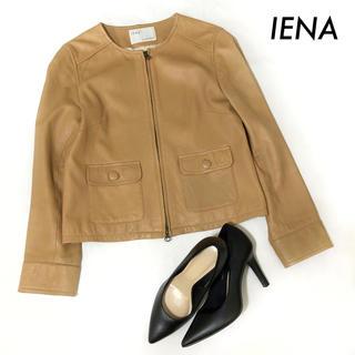 IENA - IENA イエナ★ノーカラー レザージャケット ジップアップ キャメル