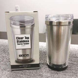 ゾウジルシ(象印)の保温保冷魔法瓶(グラス/カップ)