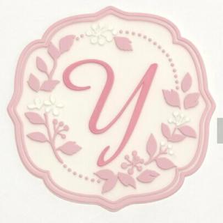 AfternoonTea - アフタヌーンティー ☆新品未開封☆ イニシャル コースター ピンク Y