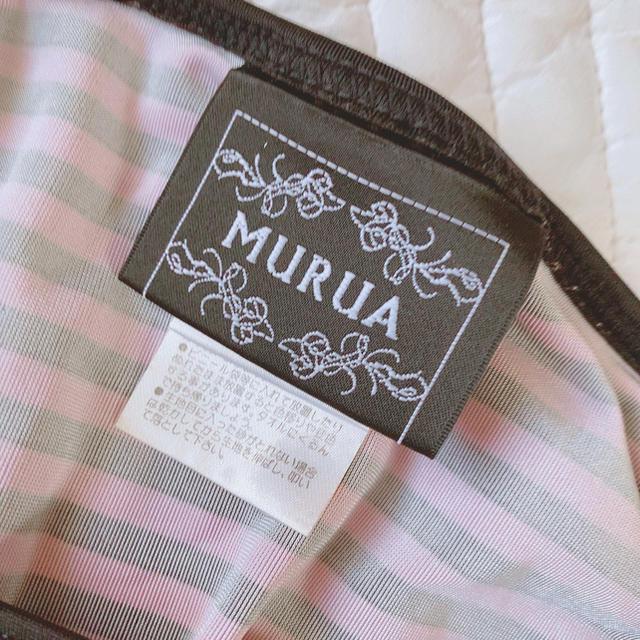MURUA(ムルーア)のMURUA 水着 レディースの水着/浴衣(水着)の商品写真