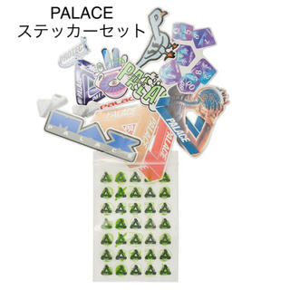 Supreme - PALACE Skateboards 20Spring sticker pack