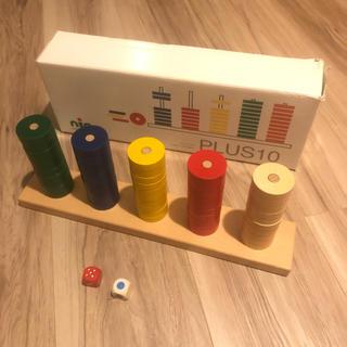 BorneLund - Plus 10 プラステン 子供 知育玩具 木のおもちゃ ニック社