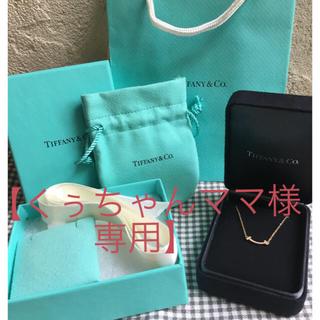 Tiffany & Co. - 【ティファニー 】ティファニー T スマイルミニペンダント /RG×ダイヤモンド