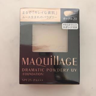 MAQuillAGE - 新品 マキアージュ ファンデーション  オクール20  レフィル