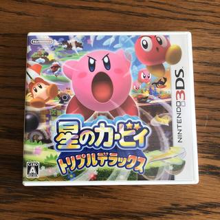 ニンテンドー3DS - 星のカービィ トリプルデラックス 3DS