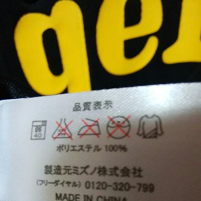 阪神タイガース(ハンシンタイガース)の阪神軍⚾プラシャツLサイズ メンズのトップス(ジャージ)の商品写真