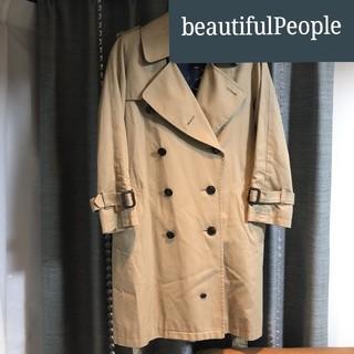 ビューティフルピープル(beautiful people)のbeautifulPeople トレンチコート(トレンチコート)