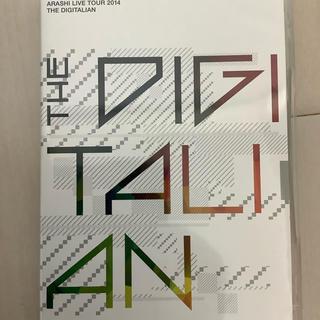 嵐 - 嵐/ARASHI LIVE TOUR 2014 THE DIGITALIAN