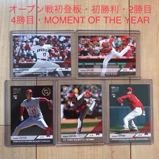 北海道日本ハムファイターズ - 【祝 新人王 大谷翔平 投手 カード 5枚セット】 MLB  ルーキー