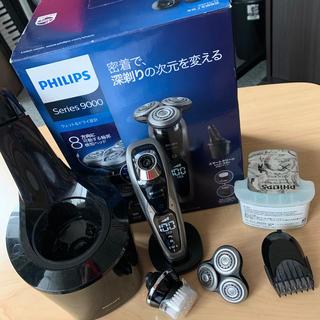 フィリップス(PHILIPS)のPHILIPS Series9000 s9732/33 シェーバー(メンズシェーバー)