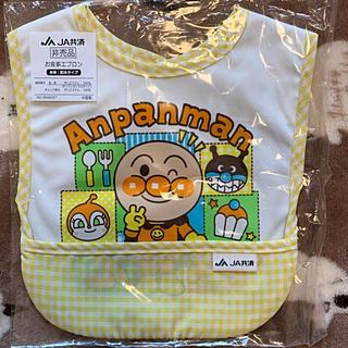 バンダイ(BANDAI)のアンパンマン お食事エプロン スタイ(お食事エプロン)