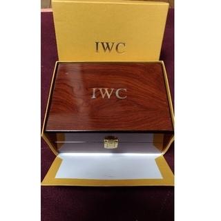 インターナショナルウォッチカンパニー(IWC)のIWC空箱(その他)