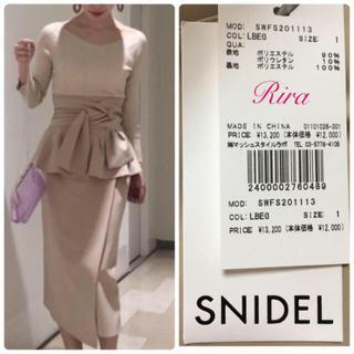 snidel - 完売色🌷新作新品🍀スナイデル リボンディテールポンチスカート サイズ1