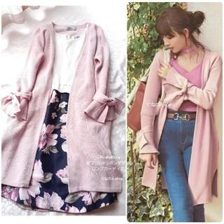 Rirandture - 美品 リランドチュール 優しいピンク ロングカーディガン 袖リボン×フリル