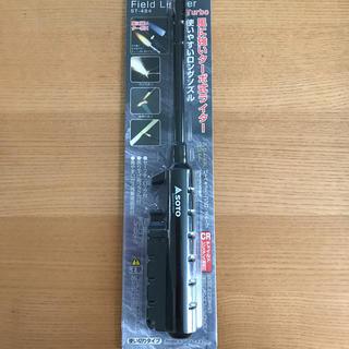 シンフジパートナー(新富士バーナー)のSOTO ターボ式ライター 新品未開封(その他)