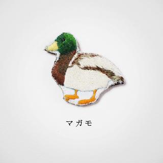 マガモの刺繍ブローチ(コサージュ/ブローチ)