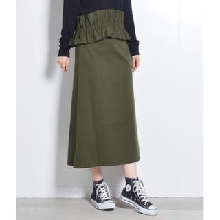 lady luck luca MARECHAL TERRE スカート(ロングスカート)