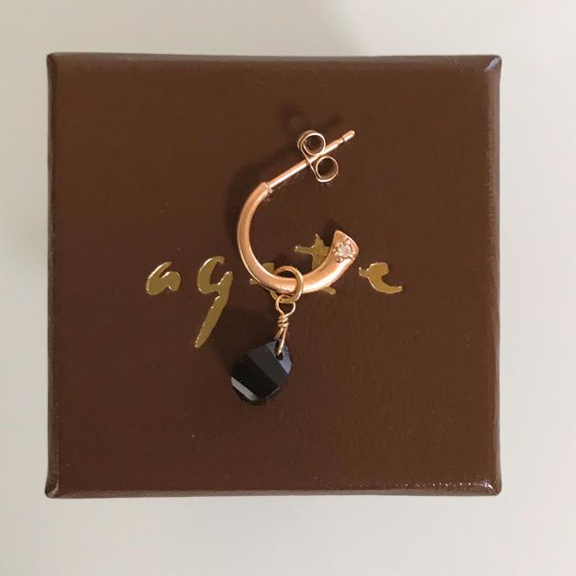 agete(アガット)のagete アガット 一粒ダイヤフープ ピアス レディースのアクセサリー(ピアス)の商品写真