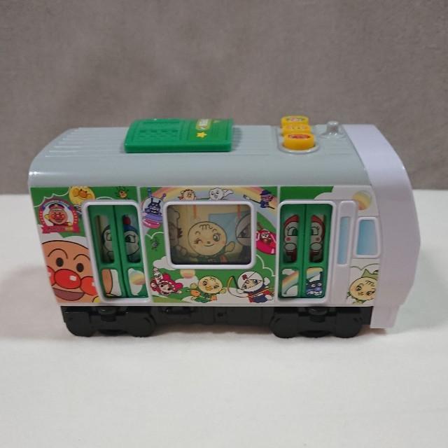 アンパンマン(アンパンマン)のおしゃべりアンパンマン列車 【未使用品】 キッズ/ベビー/マタニティのおもちゃ(電車のおもちゃ/車)の商品写真
