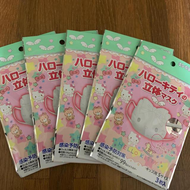 マスク 裏表 ゴム - サンリオ - 子供用使い捨てマスクの通販 by ミニーママ's shop