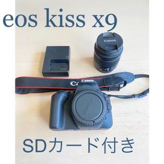 キヤノン(Canon)のeos kiss x9(デジタル一眼)
