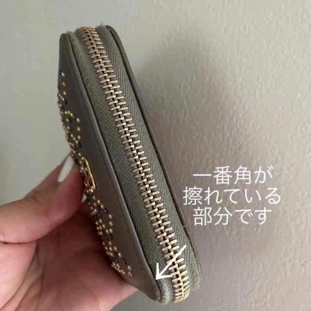 CHANEL(シャネル)のシャネル コインケース ウォレット レディースのファッション小物(コインケース)の商品写真