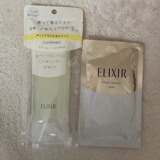 エリクシール(ELIXIR)のエリクシールパックセット(パック/フェイスマスク)
