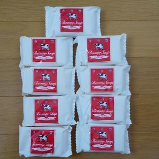牛乳石鹸 - 訳あり。牛乳石鹸カウブランド赤箱9個セット①