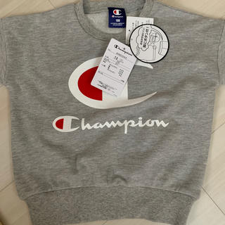 Champion - チャンピオン 子供服