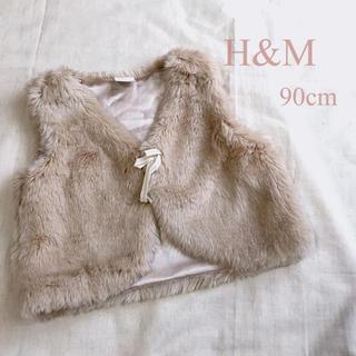 H&M - H&M 90cm ☺︎ フェイクファー ふわふわベスト