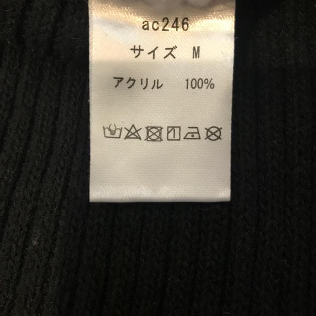 GRL(グレイル)のニット レディースのトップス(ニット/セーター)の商品写真