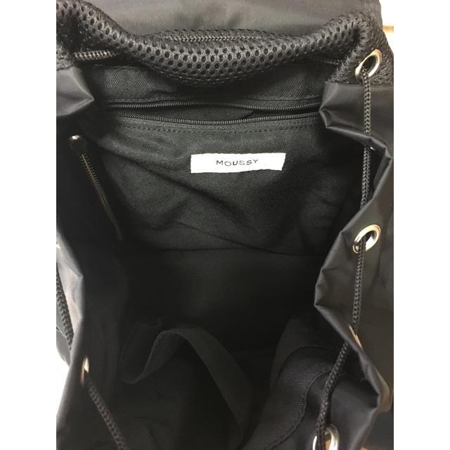 moussy(マウジー)のMOUSSY リュック レディースのバッグ(リュック/バックパック)の商品写真