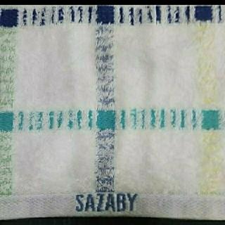サザビー(SAZABY)の【SALE】サザビー ハンドタオル(タオル/バス用品)
