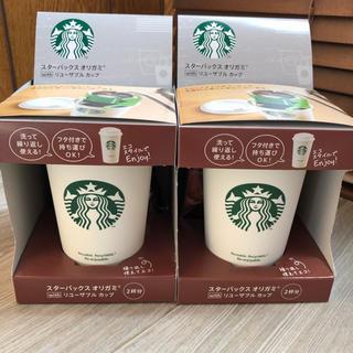 Starbucks Coffee - 新品 スターバックスコーヒー リユーザブルカップ 2個 コーヒー付き タンブラー