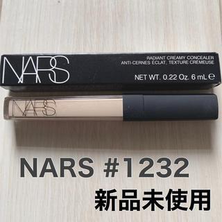 NARS - NARS コンシーラー #1232