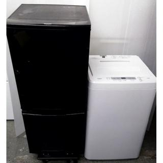 SHARP - 生活家電セット 冷蔵庫 どっちでもドア 洗濯機 シンプルデザイン 一人暮らしに