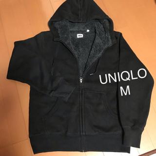 UNIQLO - ユニクロ UNIQLO ボア 裏起毛 パーカー トレーナー 黒 M