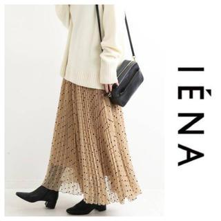 IENA - イエナ フロッキーDOTプリーツスカート ベージュA  38